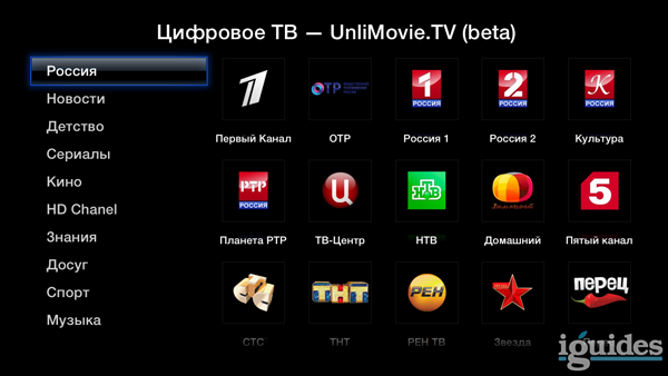 apple tv unlimovie hack New channels make into Apple TV with a simple hack, no jailbreak required
