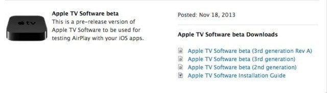 Apple TV software beta