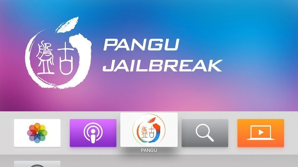 apple-tv-4-jailbreak